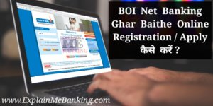 BOI Net Banking Online Apply Kaise Kare ?