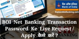 BOI Net Banking Transaction Password Request, Apply Kaise Kare ?