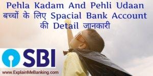 SBI Pehla Kadam And Pehli Udaan