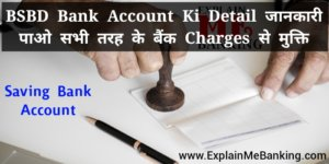 BSBD Account Features, Benefits, Charges Ki Detail Jaankari.