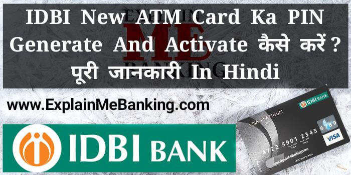 IDBI ATM Debit Card Ka PIN Generate & Activate Kaise Kare ? Puri Jankari