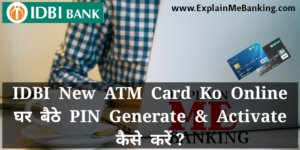 IDBI New ATM Card Online Activation Complete Process In Hindi