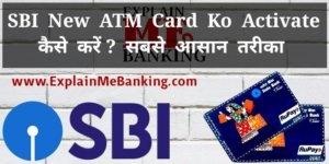 SBI New ATM Card Activation Detail Process In Hindi