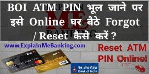 BOI ATM PIN Online Forgot / Reset Kaise Kare ?
