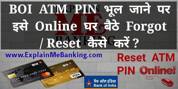 BOI ATM PIN Online Ghar Baithe Forgot / Reset Kaise Kare ? Jab ATM PIN Bhul Jaye