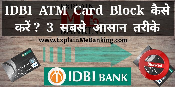 IDBI ATM Card Block Kaise Kare ? Through SMS, Customer Care & Branch