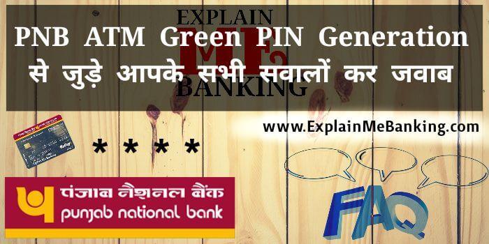 PNB ATM Green PIN Generation Se Jude Aapke Sabhi Sawalo Ke Jawab FAQ