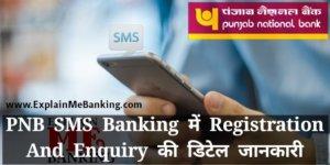 PNB SMS Banking Mobile Number Register And Enquiry Kaise Kare ?