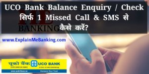 UCO Bank Balance Enquiry Missed Call / SMS Se Kaise Kare ?