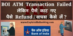 BOI ATM Transaction Failed But Amount Debited Paise Wapas / Refund Kaise Le ?