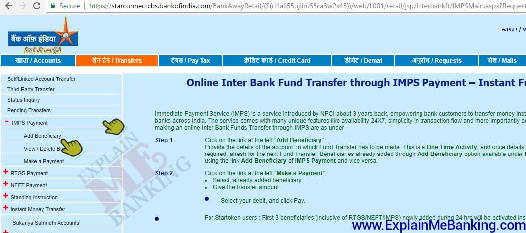 BOI Net Banking Add Beneficiary