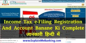 Income Tax efiling Registration Karke Account Banane Ki Complete Jaankari