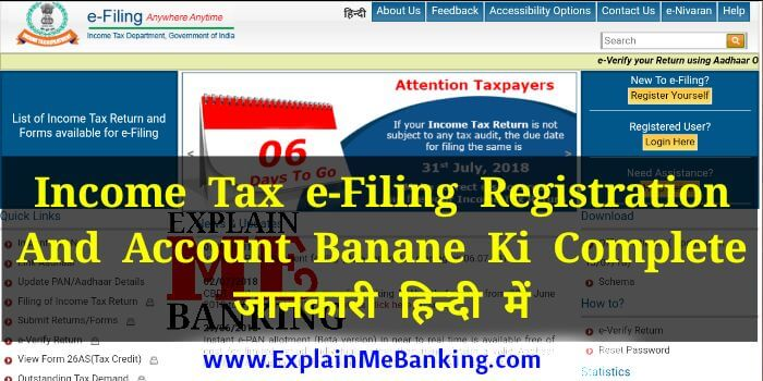 Income Tax efiling Registration Karke Account Banane Ki Complete Jaankari In Hindi