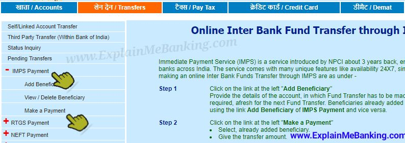 BOI Online Payment