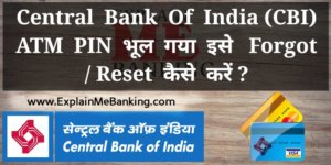 Central Bank Of India ATM PIN Forgot / Reset Kaise Kare ? ATM PIN Bhul Jane Par