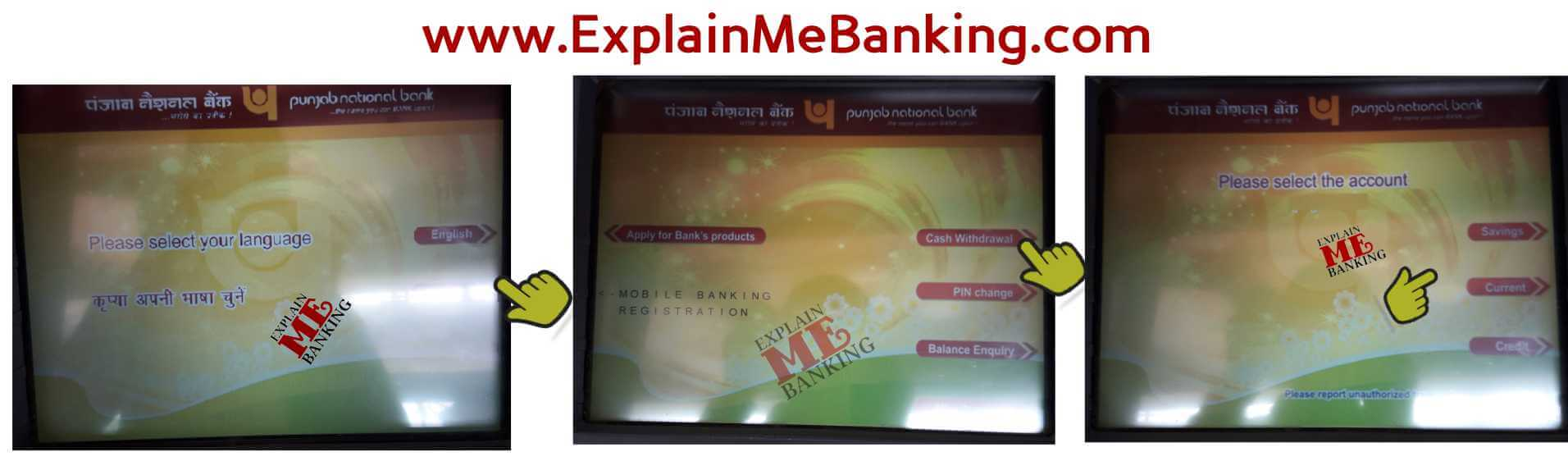PNB ATM Money Withdrawal Complete Process