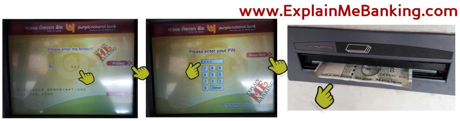 PNB Bank ATM Se Money / Paise Nikalna