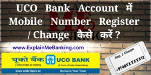 UCO Bank Me Mobile Number Register / Change Kaise Kare ?