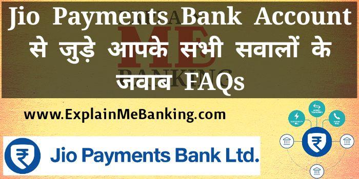 Jio Payment Bank Se Jude Aapke Sabhi Sawalo Ke Jawab FAQs