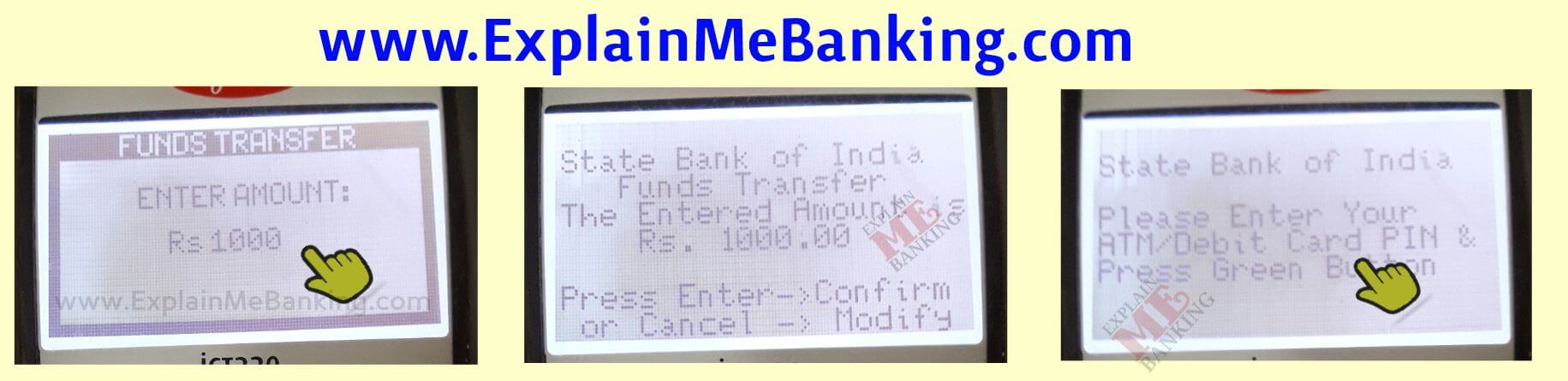 SBI Green Channel Fund Transfer