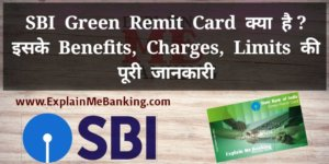 SBI Green Remit Card Kya Hai ? Iske Benefits, Charges, Limits Ki Puri Jaankari