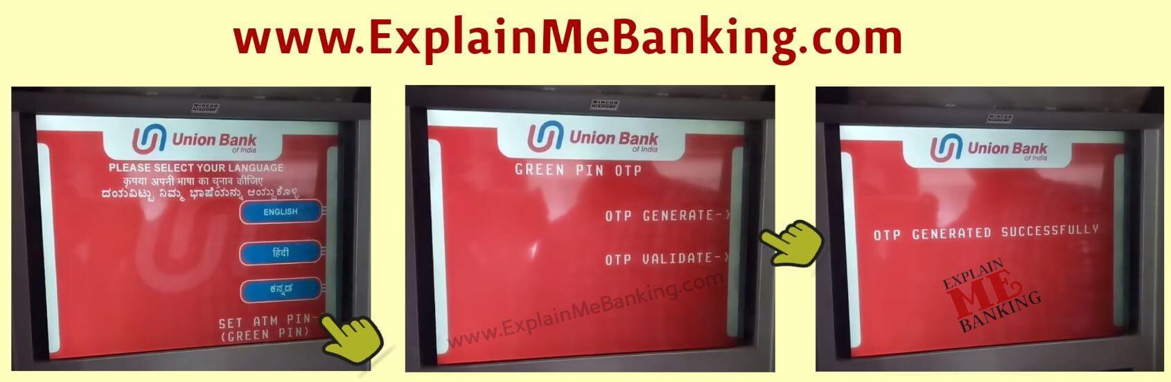 UBI ATM PIN Generation