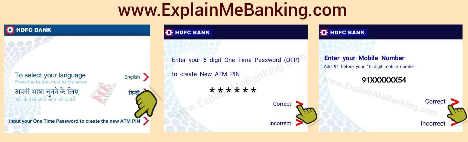 HDFC Bank Debit Card PIN Generation