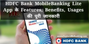 HDFC Bank MobileBanking Lite App Features, Benefits, Usages Ki Puri Jaankari.