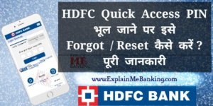 HDFC Quick Access PIN Forgot / Reset Kaise Kare ?