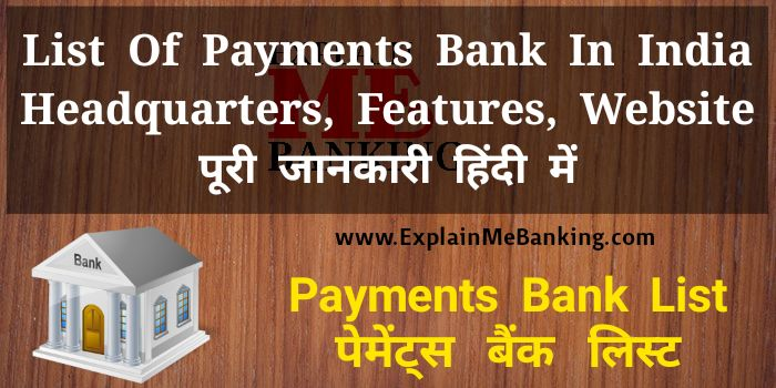 New List Of Payment Bank In India Headquarters, Website, Features Puri Jaankari