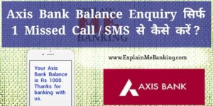 Axis Bank Balance Check Sirf 1 Missed Call / SMS Se Kaise Kare ?
