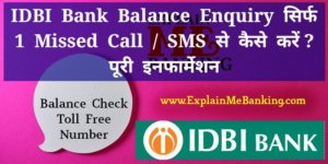 IDBI Bank Balance Check Missed Call / SMS Se Kaise Kare ?