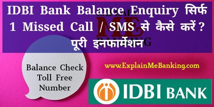 IDBI Bank Balance Check Missed Call / SMS Se Kaise Kare ? Puri Jankari