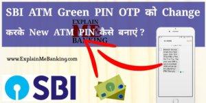 SBI ATM Green PIN OTP Ko Change Karke New PIN Kaise Banaye ?