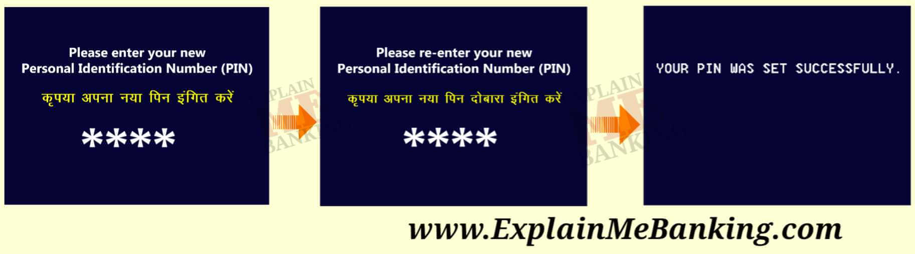 Punjab & Sind Bank New ATM PIN Set