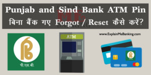 Punjab and Sind Bank ATM Pin Forgot / Reset Kaise Kare