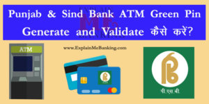 Punjab and Sind Bank ATM Pin Generate and Activate Kaise Kare?