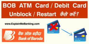 Bank of Baroda ATM Debit Card Unblock