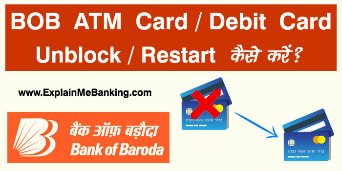 BOB ATM Card Unblock / Restart Kaise Kare? Blocked Due To Wrong PIN Entered