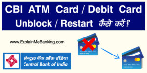 Central Bank Debit Card Unblock / Restart Kaise Kare?