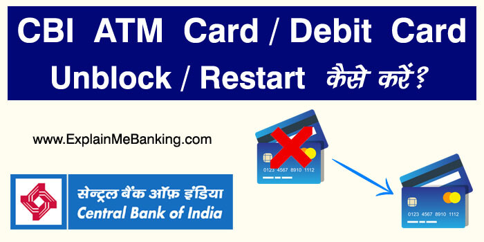 CBI ATM  Card Unblock / Restart Kaise Kare? Blocked Due To Wrong PIN Entered