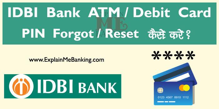 IDBI ATM PIN Forgot / Reset Kaise Kare ? IDBI Bank ATM PIN Bhul Gaya