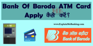 Bank of Baroda ATM Apply