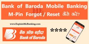 Bank of Baroda M Pin Forgot / Reset