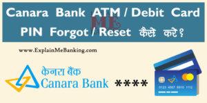 Canara Bank ATM PIN Forgot / Reset Kaise Kare