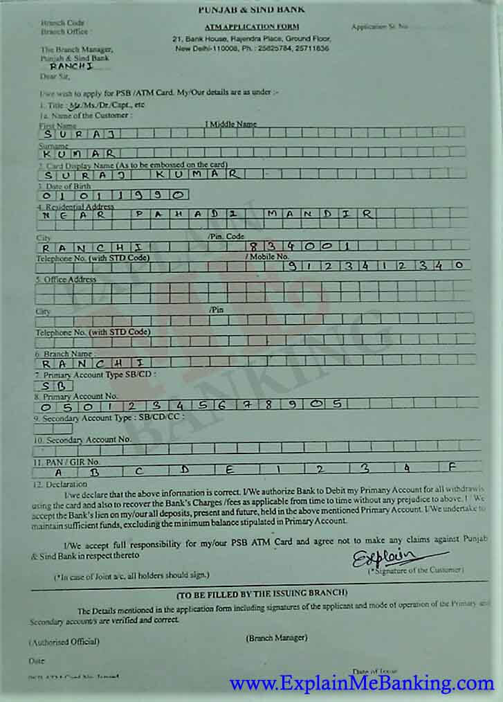 PSB ATM Apply Form