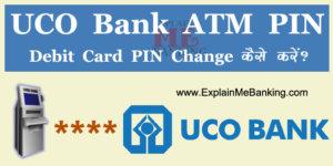 UCO Bank ATM / Debit Card Pin Change Kaise Kare?