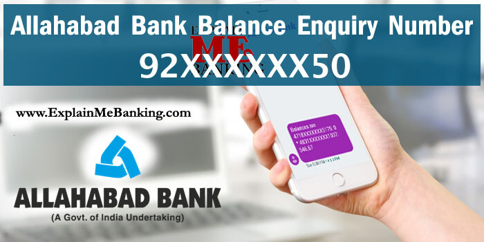 Allahabad Bank Balance Enquiry Number, Allahabad Bank Balance Check Through Missed Call Process