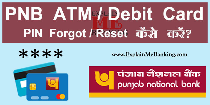 PNB ATM PIN Forgot / Reset Kaise Kare? PNB ATM PIN Generation Process
