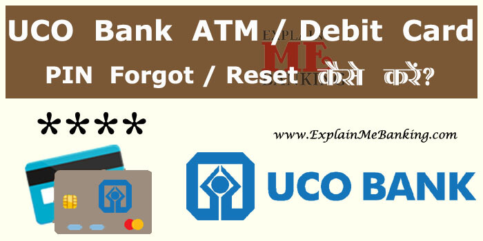 UCO Bank ATM PIN Forgot / Reset Kaise Kare? UCO Bank Debit Card PIN Recovery Process